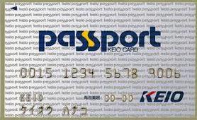 京王パスポートカード~審査の甘い鉄道系クレカ☆取得できるクレヒス修行期間と属性は?定期券をカードで購入可能・ポイント還元率良い