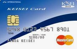 京成カードは審査が甘いか?取得できるクレヒス修行期間と属性は?オートチャージ、定期券購入でポイントが貯まる
