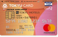 東急カード 審査